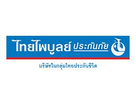 10ไทยไพบูลย์